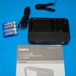 『ロジテック ワンセグテレビ、ワイドFM / AMラジオ LTV-1S280Pを買ったのでレビューする。2.8インチ液晶付きのワンセグTVラジオは農作業用ラジオとしてつかえるのか?』の画像