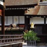 『久しぶりの京都』の画像