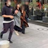『【動画あり】これは一体!?齋藤飛鳥、熊本でダッシュする姿が目撃されるwwwwww【乃木坂46】』の画像