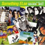 『CD Review Extra:Something ELse「ゴールデン☆ベスト」発売直前全曲レビュー』の画像