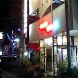 『中国料理 宴席 橘@奈良県大和郡山市筒井町』の画像