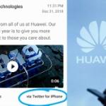 【中国】ファーウェイ痛恨のミス、iPhoneから新年ツイートした担当者の処分発表 [海外]