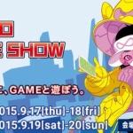 ウル4日本プレミア大会、TGS2015のメンバー発表!海外の反応