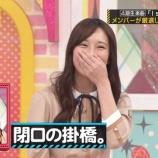 『【乃木坂46】掛橋沙耶香のこれ、とんでもなく可愛かったなwwwwww』の画像