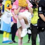 『【乃木坂46】衛藤美彩が始球式を務めたソフトバンクホークスが日本一に!!!』の画像