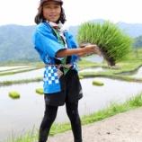 『田植えファッションショー セヤコレ2019春、入賞者発表』の画像