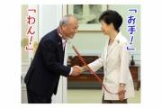 舛添都知事が「韓国人学校より保育所作れ」に反論「韓国の子どもは日韓友好に重要」