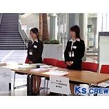 『医学学会運営#02』の画像
