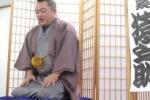 社会人落語日本一にもなった『立の家猿之助』の落語会が開催!〜1/15(日)@藤が尾の集会所のところ〜【PR】