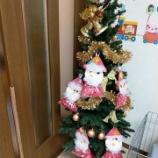 『クリスマスツリーを出しました』の画像
