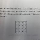 今年の京大数学は難しめ
