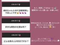 【元乃木坂46】斉藤優里、好きな異性のタイプを語るwwwwwww