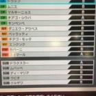 『徒然WCCF日記〜キャプテンシーS〜』の画像
