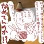 ++6月25日(火)++