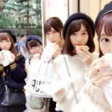 『【乃木坂46】スイカメンバーに『愛』と『金』どっちを選ぶか聞いた結果wwwwww』の画像