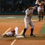 『【野球】巨人 微妙な判定に泣く…原監督抗議も 「そのことはノーコメント」』の画像