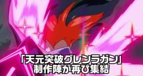 2013年 面白いアニメ&つまらないアニメ ランキング【2ch】