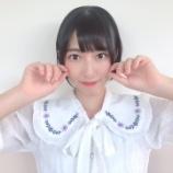 『[ノイミー] 蟹沢萌子「目を離したらだめだよ !」【もえこ】』の画像