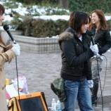 『Lady Marmalade~HotchPochiの代々木スト終了後に見た女性ボーカルユニット~』の画像