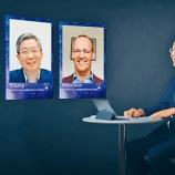 『【香港最新情報】「金融管理局、デジタル通貨を検討」』の画像