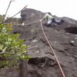 『3/31(日)雲仙・牛首岩』の画像
