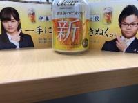 【乃木坂46】伊藤かりん、今度はアサヒビールの〇〇に大抜擢!!!