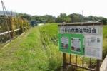 交野市自然農法同好会さんの『楽しい自給菜園』っていう講演会がある!