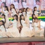 『【乃木坂46】こういう若々しい制服もいいよなぁ・・・』の画像