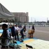 『戸田市総合市民体育祭 開催です!』の画像