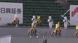 【野球】ソフトバンクのペッパー&スポット応援団が狂気に満ちていると話題に…動画あり