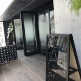 『Hotel Viviana にCafe&Bar Sea scape がOPEN!!』の画像