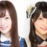 『【乃木坂46】白石麻衣と入山杏奈・・・【AKB48】』の画像