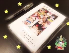 辻希美さん、ブログで年賀状を披露 → プリクラみたいでバカ丸出しだと批判殺到wwwwwwww