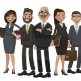 『【超簡単】経営陣の能力を評価する超簡単な方法を紹介!この方法をしっているのと知っていないのでは大違い!』の画像