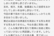 【正論】 EXIT 「売春斡旋は被害者が存在しない」 反論できる?