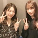 『卒業生と現役メンバーの2ショット!! なんかいいね!【乃木坂46】』の画像