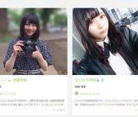 【欅坂46】ひらがなけやき2期生個人ブログスタート!