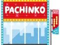 【悲報】最近のパチンコ屋さん、萌え台とアニメ台だらけになり侵略されるwwxwxwwxwwxw