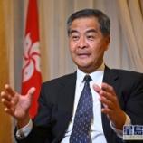 『【香港最新情報】「前行政長官・梁振英氏、次期行政長官選に出馬か」』の画像