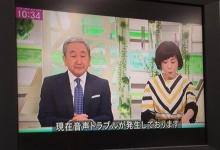 テレビ朝日「ワイド!スクランブル」で数分間無音になるトラブル発生 スタッフの慌てた声も