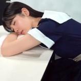 『あやめちゃんの寝顔きたあああ!!! はい可愛い!【乃木坂46】』の画像