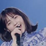 『【元乃木坂46】声出るかー?まる♡♡♡可愛すぎるwwwwww』の画像