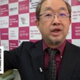『【進学個別桜学舎CH 0028】1月3日(日)2021年1本目!』の画像