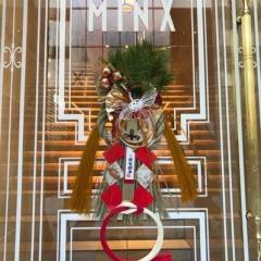 MINXミンクス銀座中央通り店 営業時間 年末年始のお知らせ