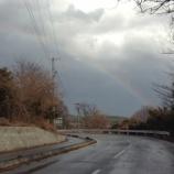 『虹を追いかけて』の画像