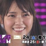 『【乃木坂46】10月24日放送『乃木坂46SHOW!』次週予告がオンエア!!!』の画像