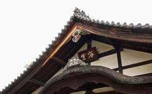 京都の禅寺で