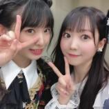 『[イコラブ] 大谷映美里「AKB48さんの久保怜音さんと… #RAGAZZE」【みりにゃ】』の画像