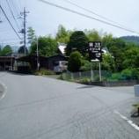 『2013/6/9湯原から小倉山、高芝山、1518mピーク(高芝山東峰)、柳沢峠』の画像