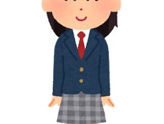 【悲報】中学生の娘、思春期を迎えた結果・・・